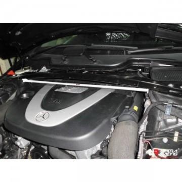 Mercedes-Benz W350 Front Bar