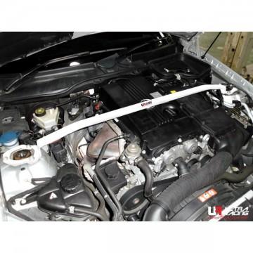 Mercedes-Benz SLK280 R171 3.0L Front Bar