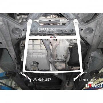 Mercedes-Benz A160 Front Lower Arm Bar
