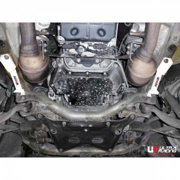 Mercedes-Benz W204 Coupe Front Lower Side Arm Bar