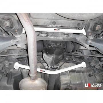 Mercedes-Benz W210 200K Rear Lower Arm Bar