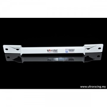 Mercedes-Benz CLS W219 Middle Lower Arm Bar