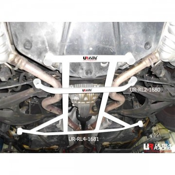 Mercedes-Benz W251 Rear Lower Arm Bar
