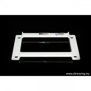 Mini Cooper R58 Roaster Middle Lower Arm Bar