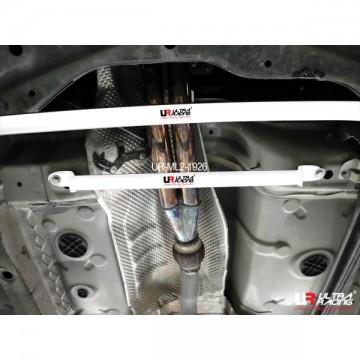 Mitsubishi ASX 2WD Middle Lower Arm Bar