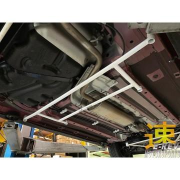 Mitsubishi Attrage Rear Lower Arm Bar