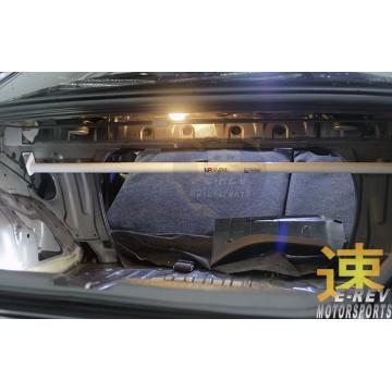 Mitsubishi Lancer CS3 Rear Bar