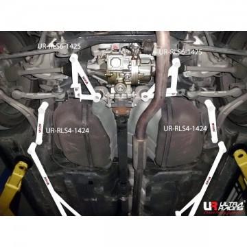 Mitsubishi EVO 10 Rear Lower Side Arm Bar