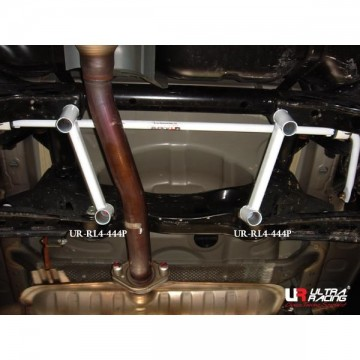 Mitsubishi Lancer EX/GT Rear Lower Arm Bar