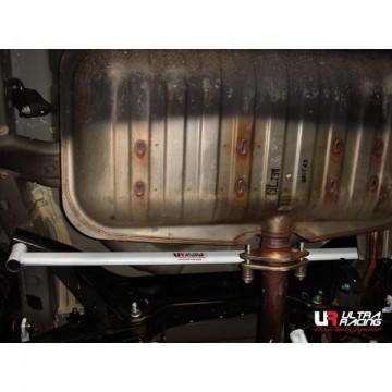 Mitsubishi Lancer EX/GT Rear Lower Arm Bar