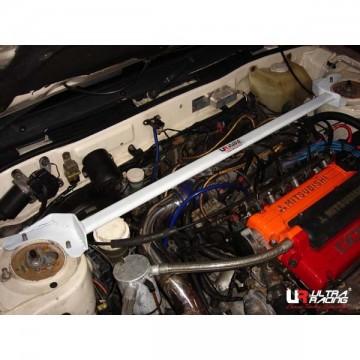 Mitsubishi Galant VR4 Front Bar