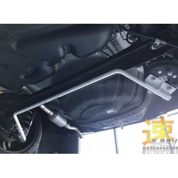 Mitsubishi Space Star Rear Anti Roll Bar