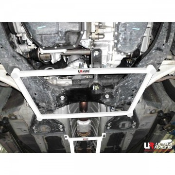 Nissan Altima 2.5 2006 Front Lower Arm Bar