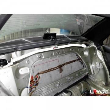 Nissan BlueBird U12 Rear Bar