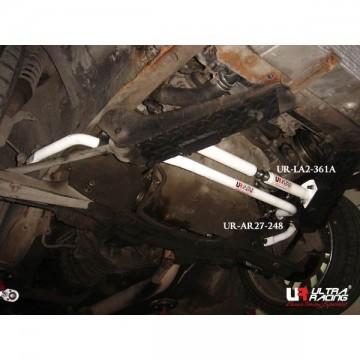 Nissan Cefiro A31 Front Anti Roll Bar