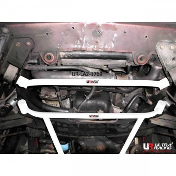Nissan Fairlady 300ZX Front Lower Arm Bar