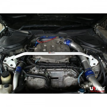 Nissan Fairlady Z33 Front Bar