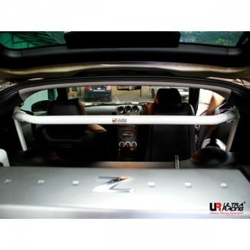 Nissan Fairlady Z33 Rear Cross Bar