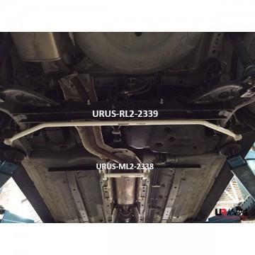 Nissan Juke 1.5 Rear Lower Arm Bar