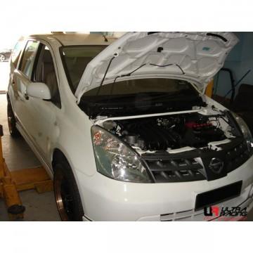 Nissan Livina 1.8 Front Bar