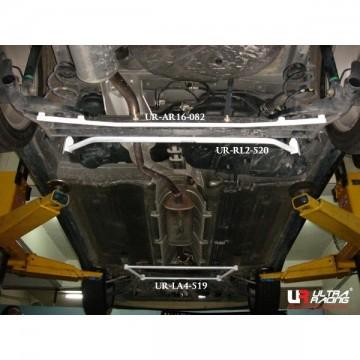 Nissan March K12 Rear Lower Arm Bar
