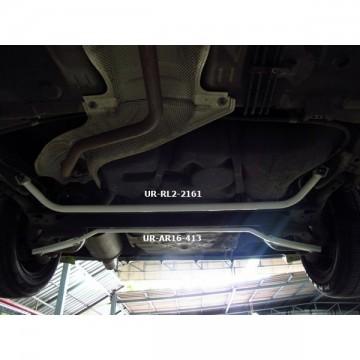 Nissan March K13 1.5 Rear Lower Arm Bar