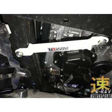 Nissan Qashqai 2.0 Front Lower Side Arm Bar