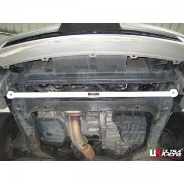 Nissan Presage 2.5 Front Lower Arm Bar