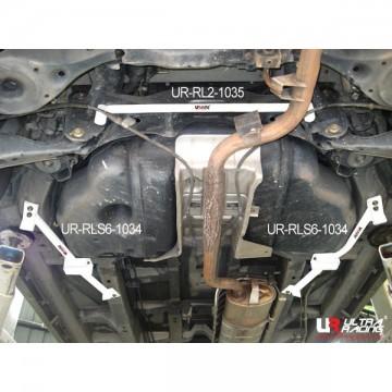 Nissan Presage 2.5 Rear Lower Arm Bar