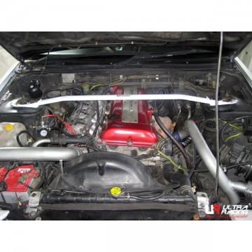 Nissan Silvia S14 Front Bar