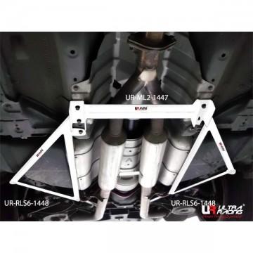 Nissan Skyline 370GT Middle Lower Arm Bar