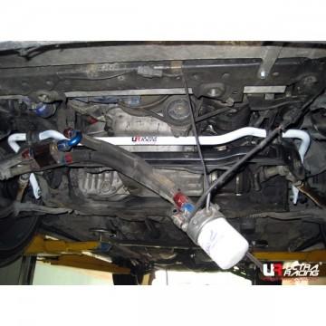 Nissan Skyline GTR R33 Front Anti Roll Bar