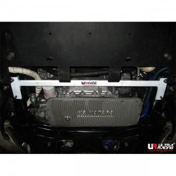 Nissan GTR-35 Front Lower Arm Bar