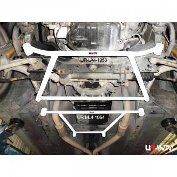 Nissan Skyline V35 Front Lower Arm Bar