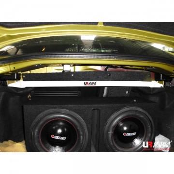 Nissan Skyline V35 Rear Bar