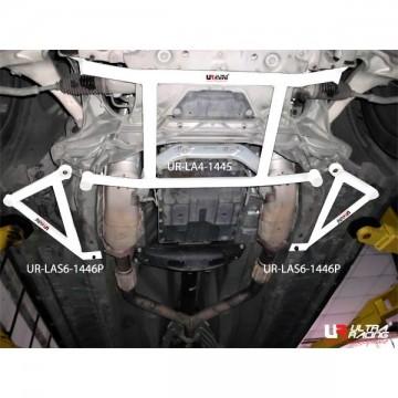 Nissan Skyline V36 Front Lower Arm Bar