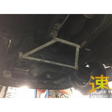 Nissan Sylphy G11 Front Lower Arm Bar