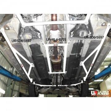 Nissan Teana J32 Middle Lower Arm Bar