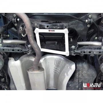 Nissan X-Trail 2008 Rear Lower Arm Bar