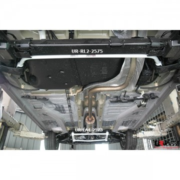Peugeot 207 RC 1.6T Rear Lower Arm Bar