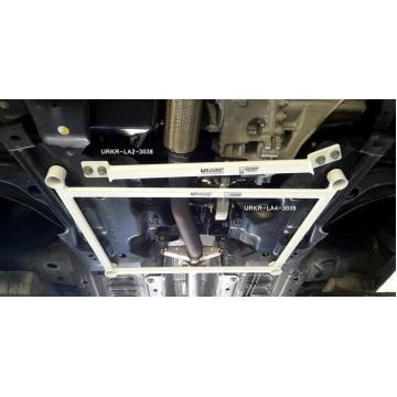 Peugeot 208 GTI 1.6T Front Lower Arm Bar