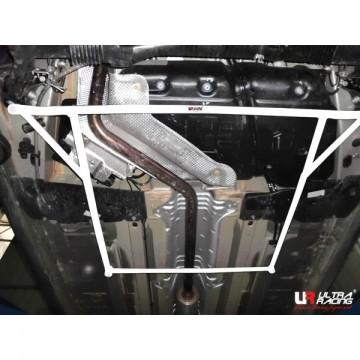 Peugeot 308 SW T7 1.6T Rear Lower Arm Bar