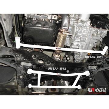 Peugeot 308 T9 1.6T Front Lower Arm Bar