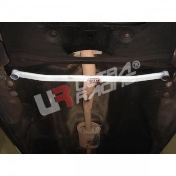 Peugeot 405 2.0 Front Lower Arm Bar