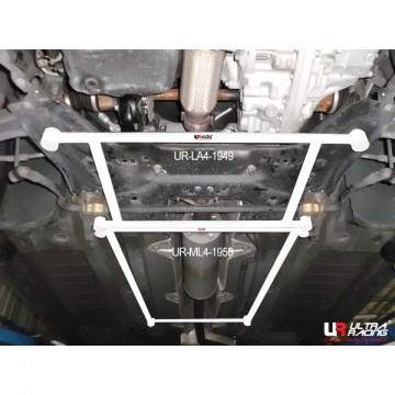 Peugeot 408 1.6T Front Lower Arm Bar