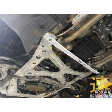 Porsche Panamera 970 Front Lower Arm Bar