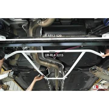 Renault Clio 4 Rear Lower Arm Bar