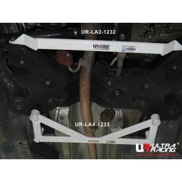 Skoda Rapid Front Lower Arm Bar