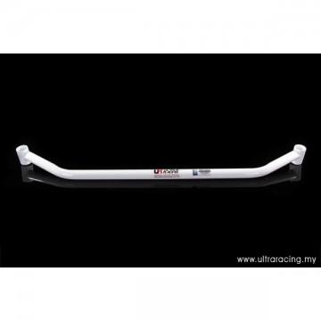 Skoda Superb B6 2.0T Rear Lower Arm Bar