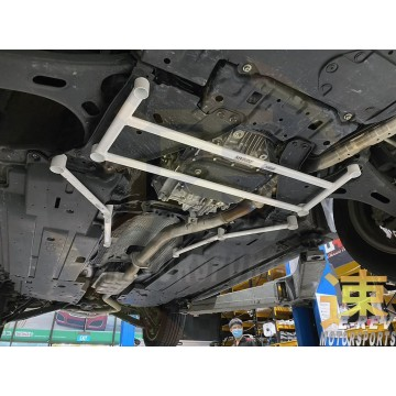 Subaru Forester SK Front Lower Arm Bar